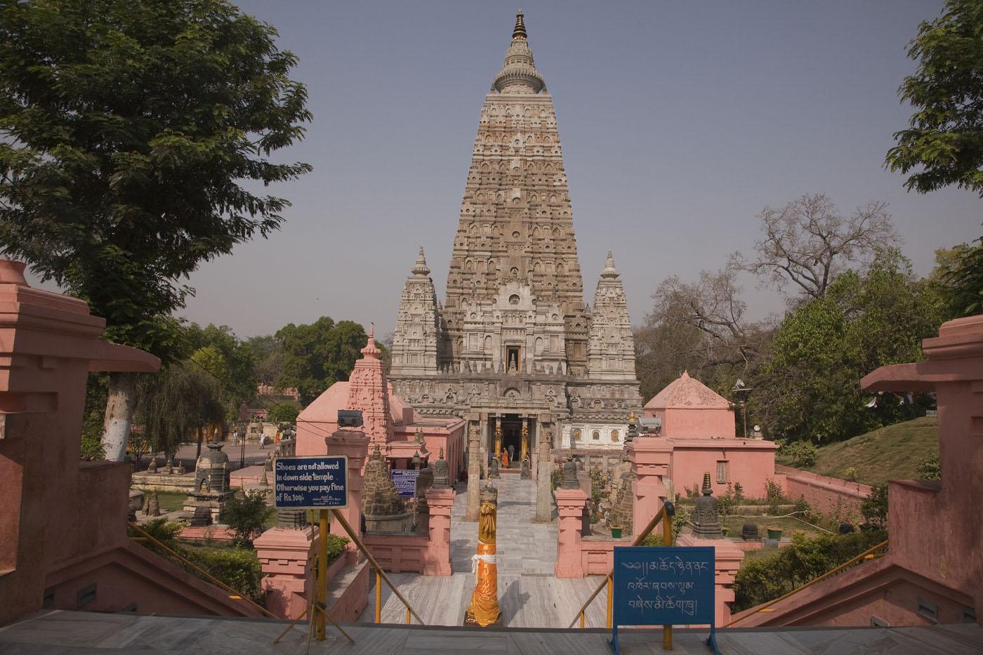 Daterende dienst Patna