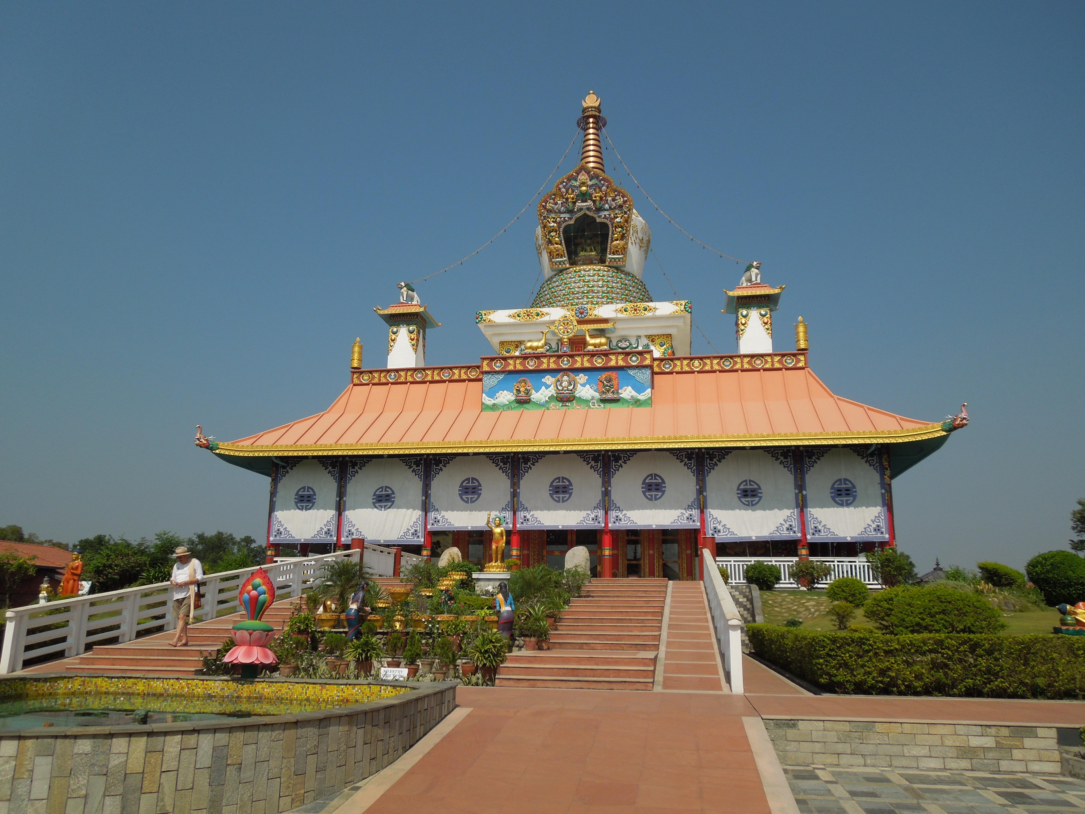 The Great Lotus Stupa Lumbini Nepal Boeddhisme Jampa