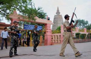 Op de Mahabodhi tempel werd op 7 juli 2013 een aanslag gepleegd