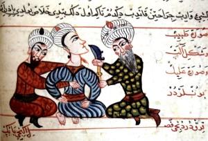 islamicscience-1025x700